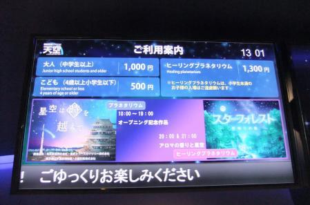 2012_05260172.jpg
