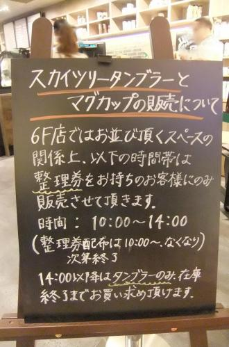 2012_05260175.jpg