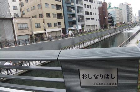 2012_05260259.jpg