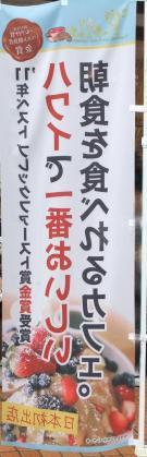 2012_07080006.jpg
