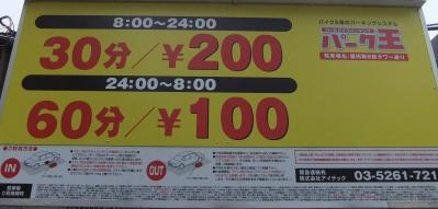 2012_07080008.jpg