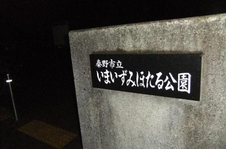 2012_07130035.jpg