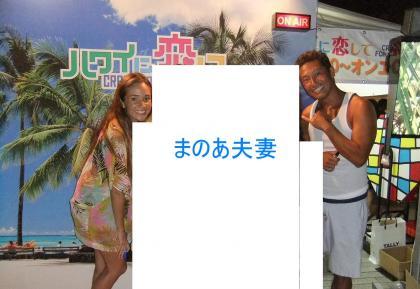 2012_07290053.jpg