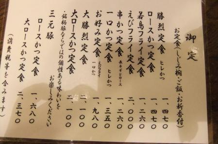 2012_09060153.jpg