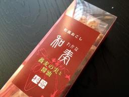 こちらは長崎で人気のお土産らしい・・・