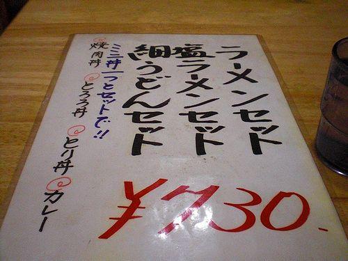 CIMG6622.jpg