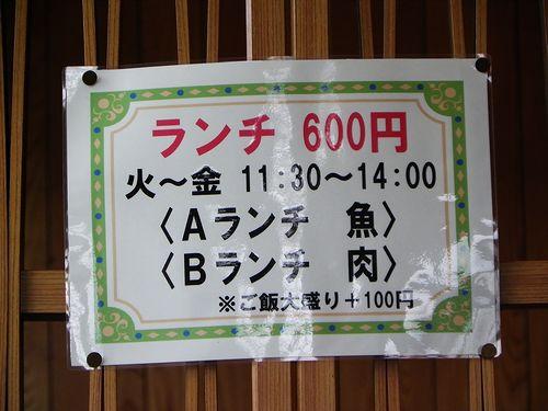 IMGP1800.jpg