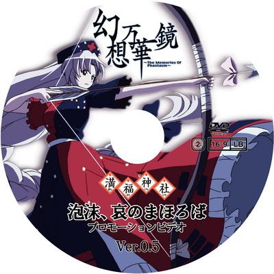C82_DVD.jpg
