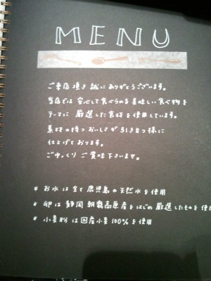 2012-07-27 14.48.10