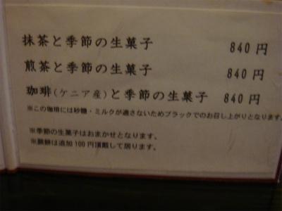 DSC04347.jpg