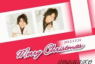 2012クリスマス-1