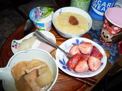 卵味噌粥といちご・アイス