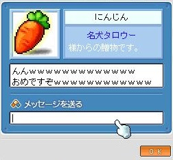 Maple130313_001019.jpg