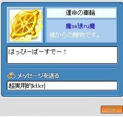 Maple130313_002830.jpg