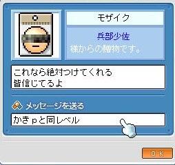 Maple130313_003948.jpg