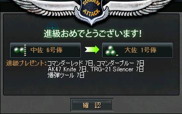 2012-04-30 03-01-44
