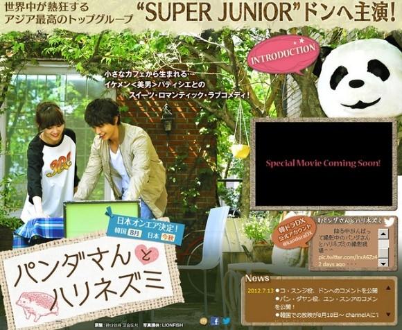 tc_search_naver_jp_20120714011425.jpg