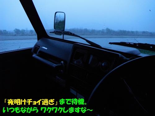 120430_PIC002.jpg