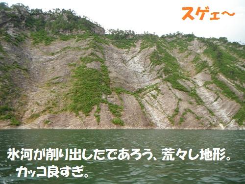 120609_PIC006.jpg