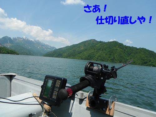 120609_PIC009.jpg