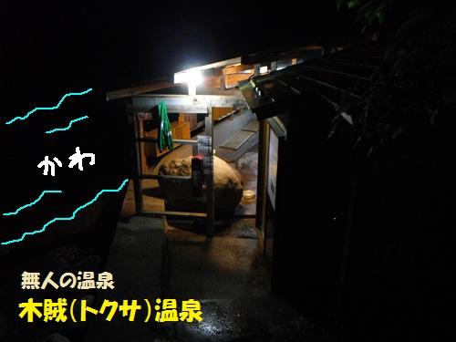120609_PIC016.jpg