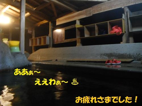 120609_PIC017.jpg