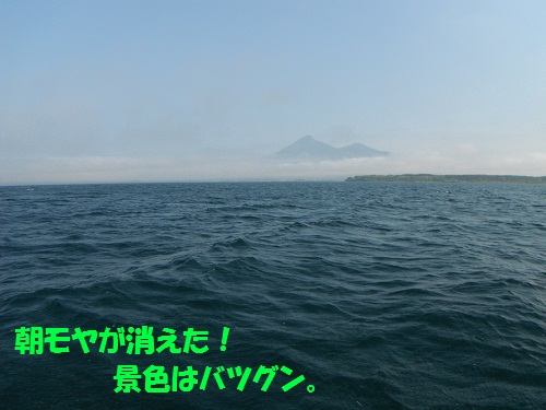120615_PIC002.jpg