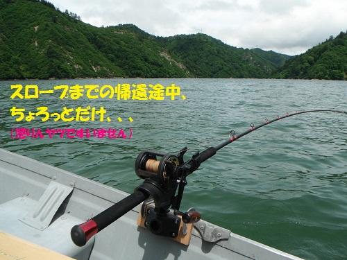 120625_PIC007.jpg