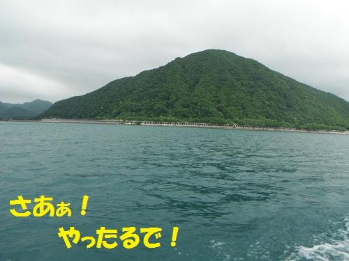120704_PIC001.jpg