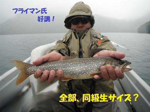120711_PIC007.jpg