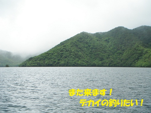 120711_PIC009.jpg