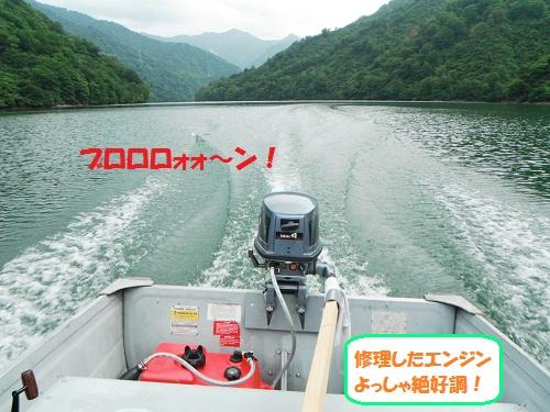 120714_PIC002.jpg