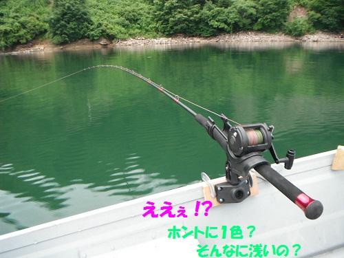 120714_PIC009.jpg