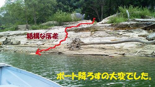 120801_PIC006.jpg