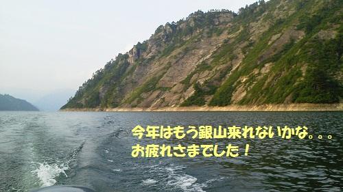 120801_PIC012.jpg