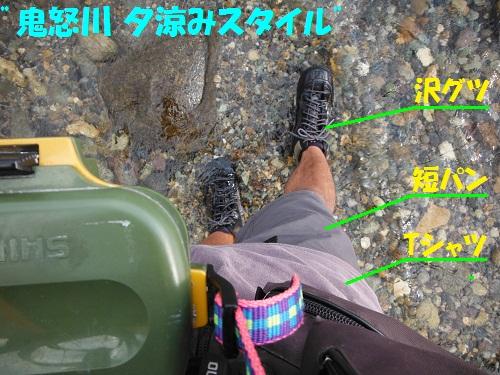 120805_PIC007.jpg