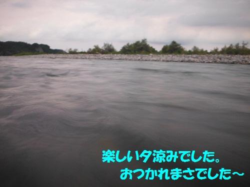 120805_PIC011.jpg