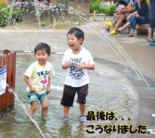 120812_PIC007.jpg