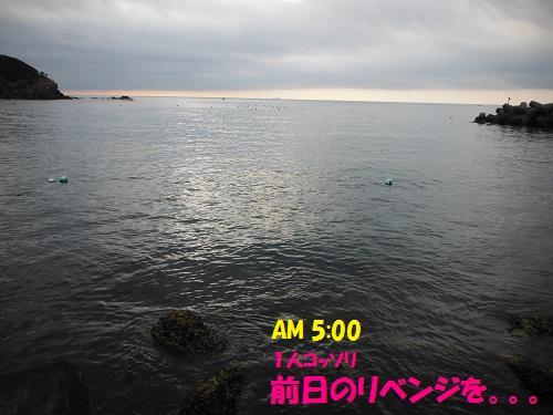120813_PIC006.jpg