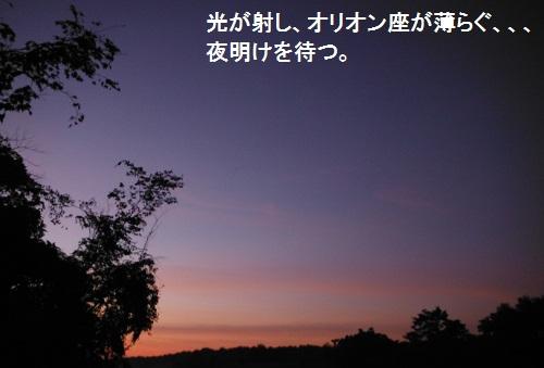 120825_PIC001.jpg