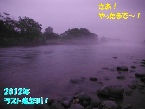 120917_PIC011.jpg