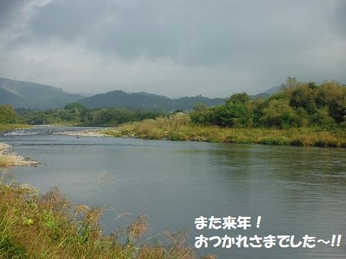 120917_PIC016.jpg