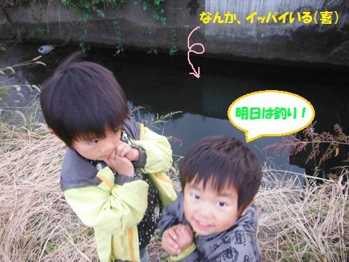 121021_PIC002.jpg