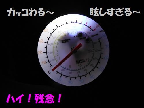 121111_PIC006.jpg