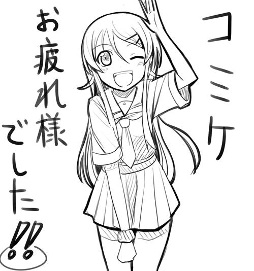cm乙のコピー
