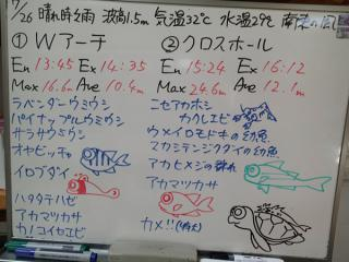 120726bloga.jpg