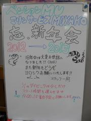 130110bloga.jpg