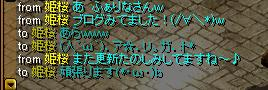 RedStone 12.05.20[04]