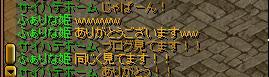 RedStone 12.07.16[02]