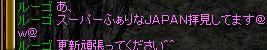 RedStone 12.07.19[02]